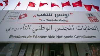Tunisie.election