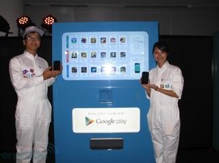 Japan_google_a