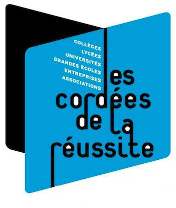 Cordees