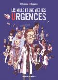 Urgences_couve