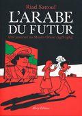 ARABE_DU_FUTUR_DR