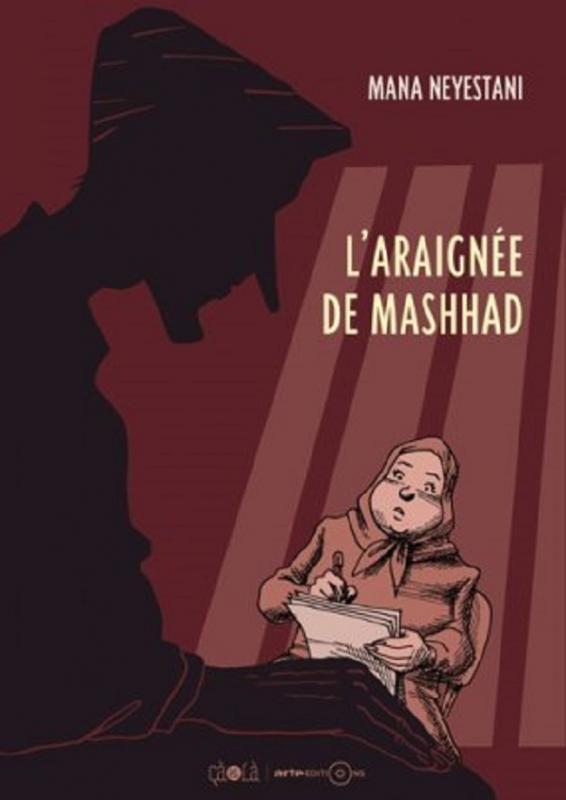 L_araignee_de_Mashhad