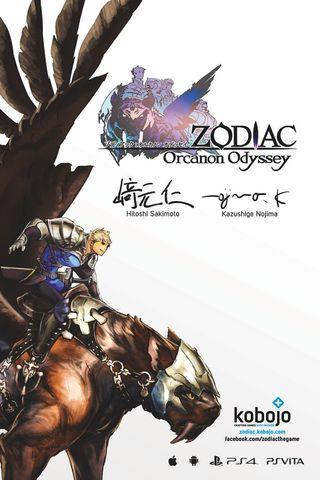 Zodiac-Orcanon-Odyssey-cover