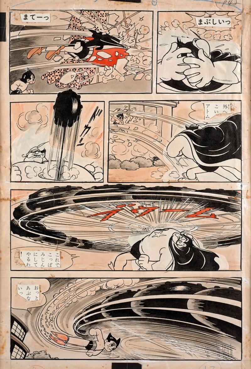 Image Osamo Tezuka